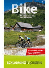 SD Bike Subfolder 2016 D RZ www